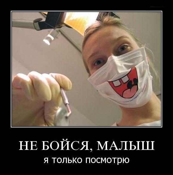 Стоматолог из Киева отказалась принимать русскоязычных пациентов