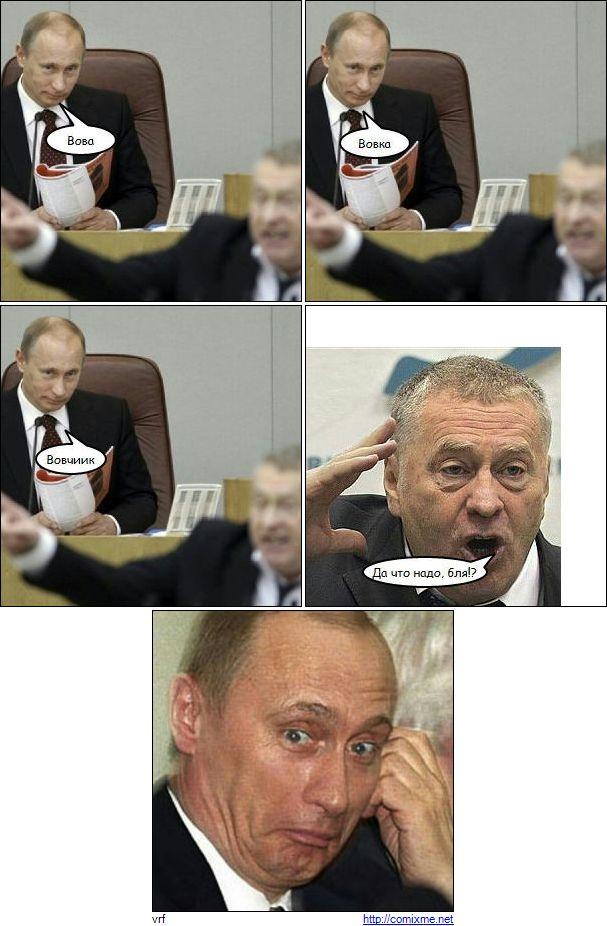 Политическая сатира