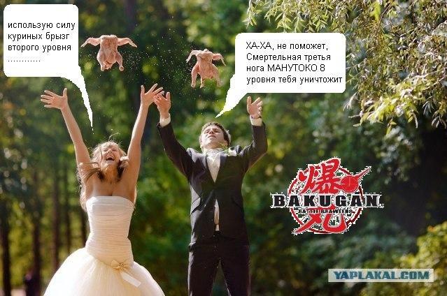 Повести на свадьбу