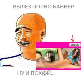 bdsm-devushki-povyazka