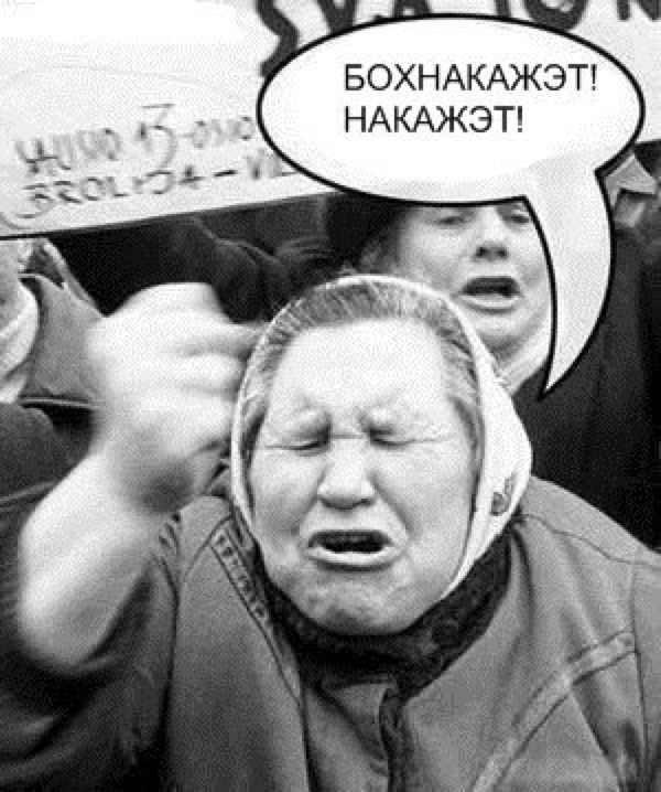 Жадные вы люди Москвичи!