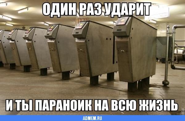 """""""9 миллионов пассажиров в день?!"""". Иностранцы о московском метро"""