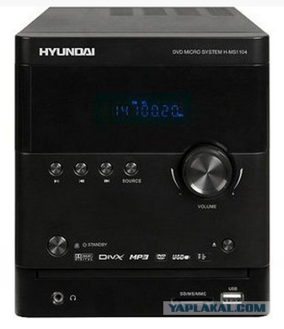 Для любителей паять AV центр hyundai h-ms1104