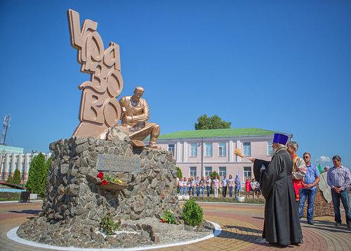 И снова конфликт с цыганами - Уразово