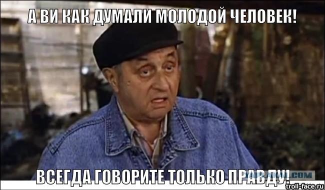 """""""Мы должны в следующем году выйти на подписание украинско-израильского соглашения о свободной торговле"""" - Порошенко - Цензор.НЕТ 2371"""