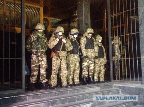 Бойцы Коломойского заняли здание Укрнафты