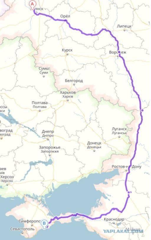 Бюджетный Крым