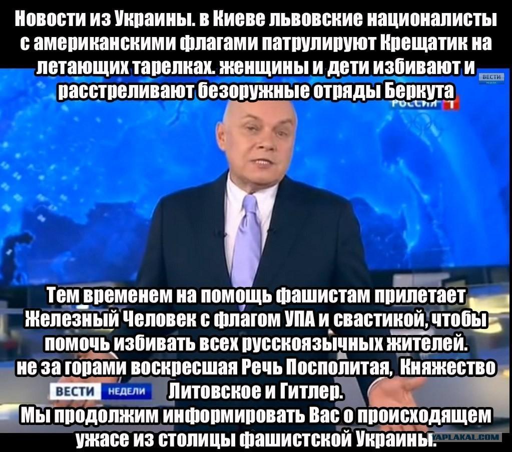 Российские оккупанты усиливают информационный контроль на Донбассе, - Минобороны Украины - Цензор.НЕТ 9930