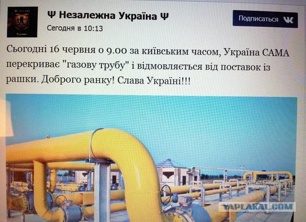 """""""Мы не будем дотировать """"Газпром"""" на $5 млрд ежегодно, чтобы Россия за эти деньги бомбила Украину"""", - Яценюк - Цензор.НЕТ 4865"""