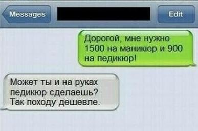 Улыбнуло - 1 ))) - Страница 39 4283616