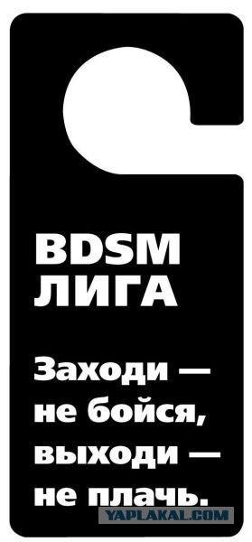 Надписи на дверных табличках (22 штуки)