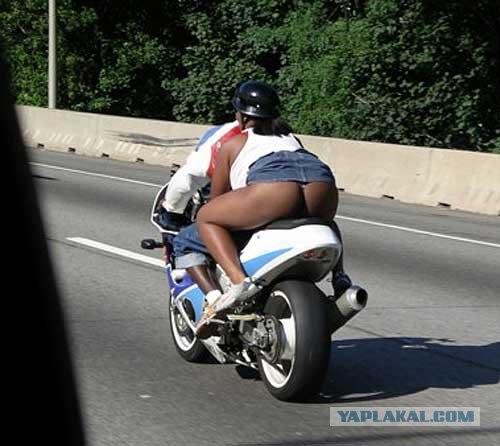 Голой жопой на мотоцикле спасибо