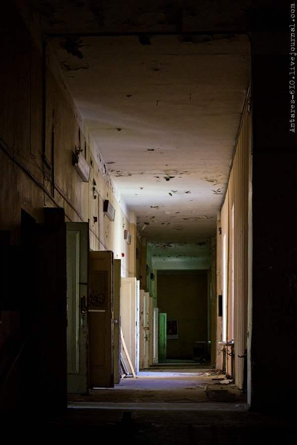 Областная клиническая психиатрическая больница 1 литвинова
