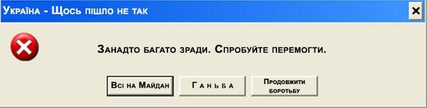 """Начальник юротдела полка """"Азов"""" Бабич найден повешенным в своей квартире - Цензор.НЕТ 4148"""