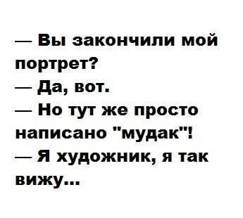 http://s00.yaplakal.com/pics/pics_original/6/1/9/11413916.jpg