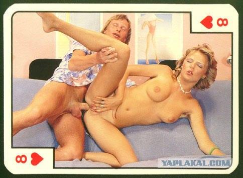 Порно карты купить в москве