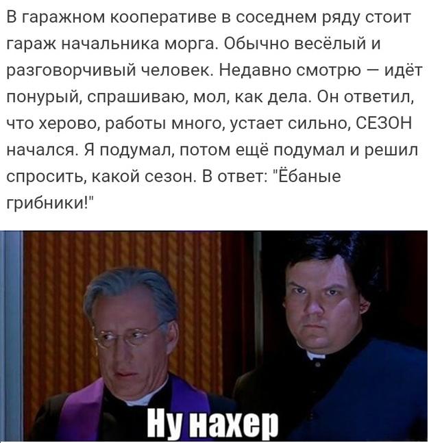 http://s00.yaplakal.com/pics/pics_original/6/2/0/13329026.jpg