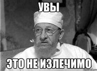 Госорганам запретили требовать справки у россиян