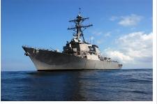 В Черное море вошел американский ракетный эсминец