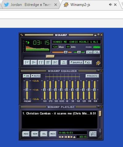 Легендарный Winamp теперь и в браузере!