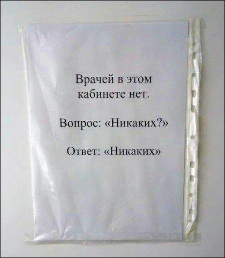 http://s00.yaplakal.com/pics/pics_original/6/2/2/12899226.jpg