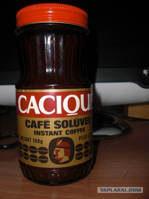 Растворимый кофеЁк 30 летней выдержки.