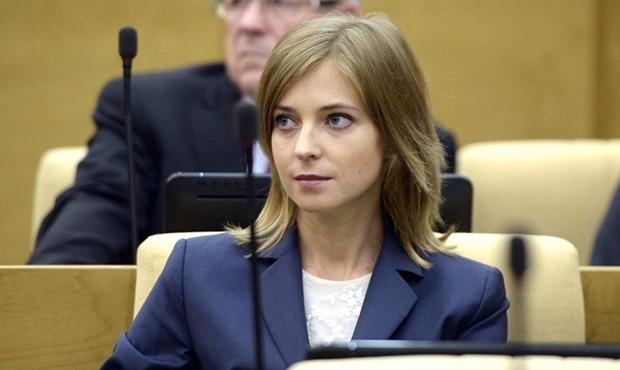 Наталья Поклонская встала на защиту создателей ''Матильды'' O_o