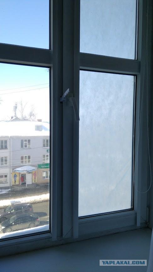 Простейший фильтр на окно