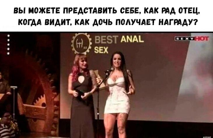 http://s00.yaplakal.com/pics/pics_original/6/2/4/13392426.jpg