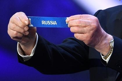 Чемпионат мира по футболу-2018 предложили провести без хозяев