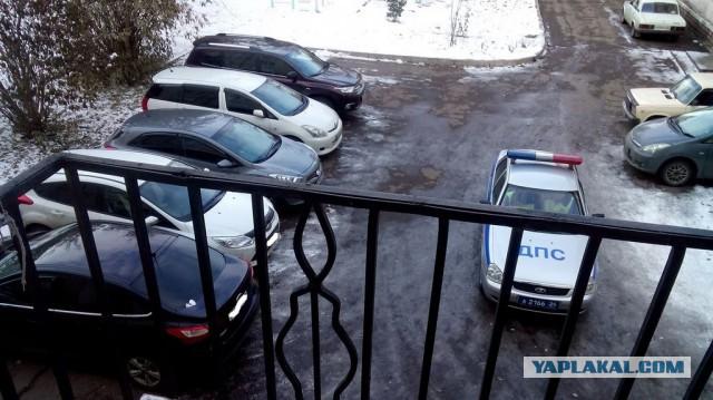 Когда сосед идиот
