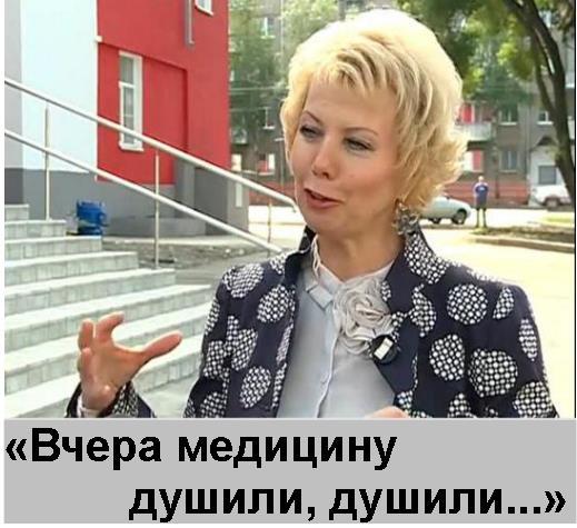 Ярославский депутат единоросс поделился планами по уничтожению медицины в области