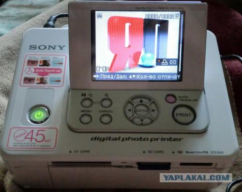 Портативный принтер Sony DPP-FP90