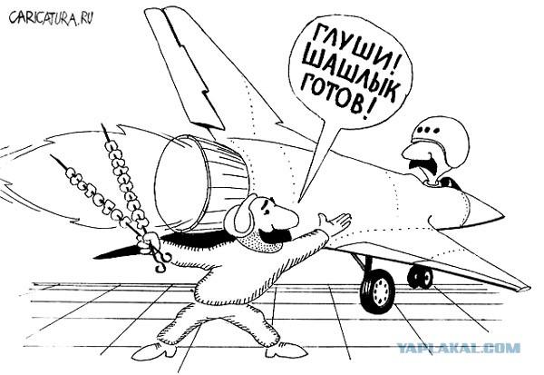Самолёт пукнул - и всех унесло