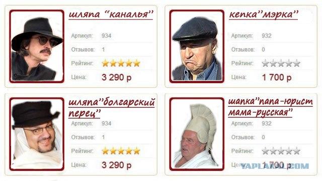 аватарки на тему реальных пацанов: