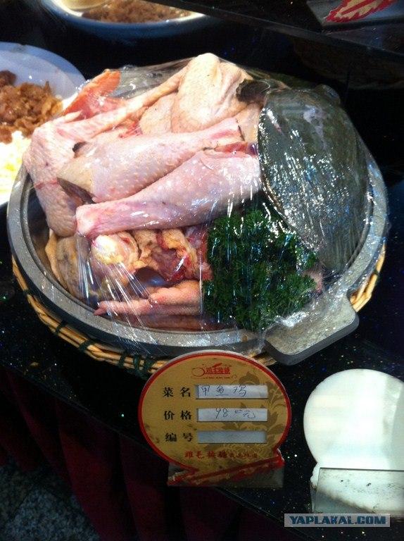 Обычный китайский ресторан.