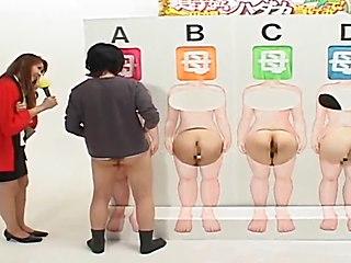 Смотреть японские порношоу