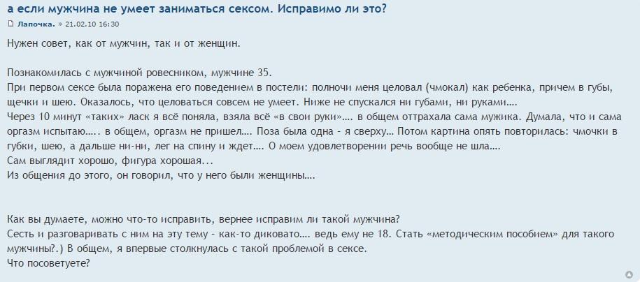 Московская сага книга вторая читать онлайн