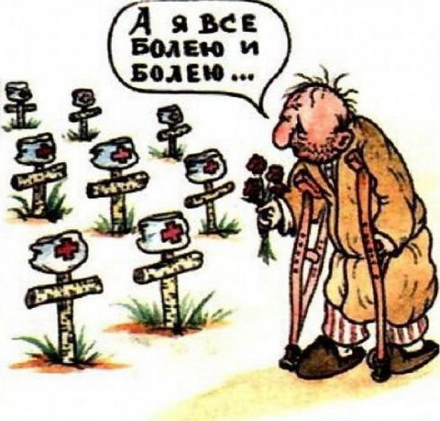 Анекдоты Кладбище