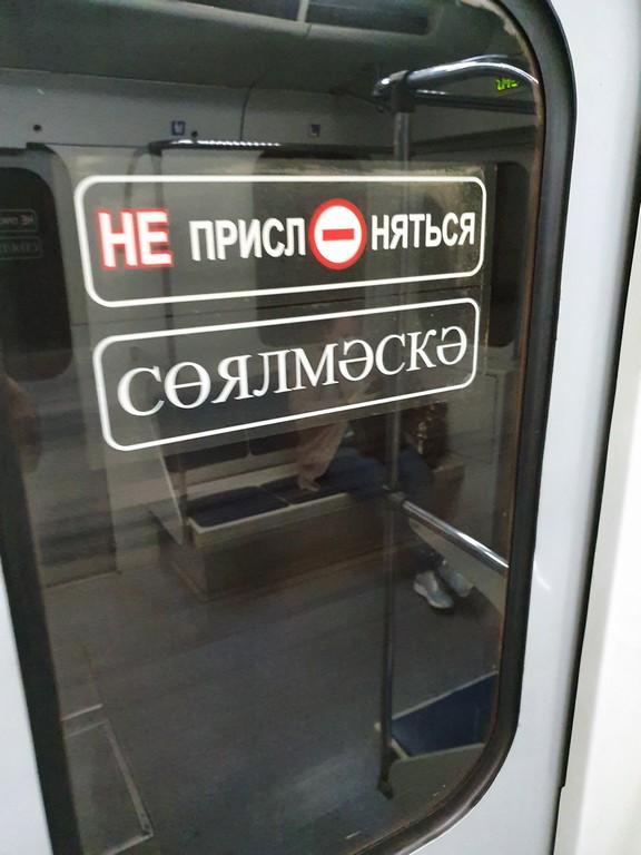 Казань на выходные!