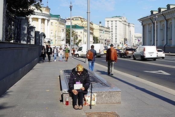 Ввосьми регионах России чиновники проведут эксперимент посокращению бедности