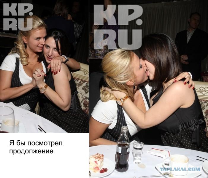 lesbiyskie-potselui-ksenii-sobchak-video
