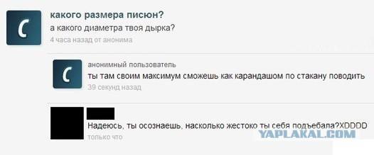 Смешные комментарии из социальных сетей 26.04.14 - ЯПлакалъ