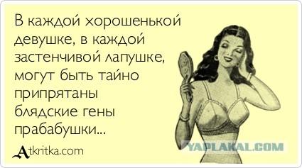 http://s00.yaplakal.com/pics/pics_original/6/3/1/7056136.jpg