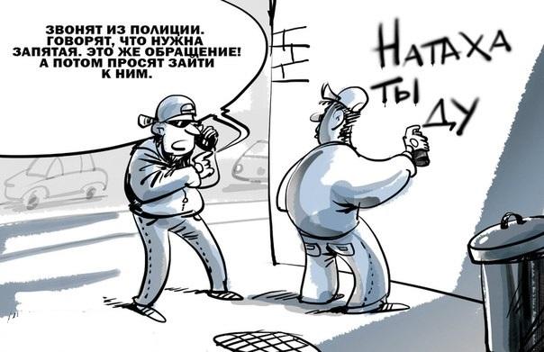 Анекдоты Про Милицию