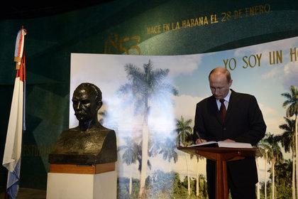 Путин пообещал освободить Кубу от блокады США