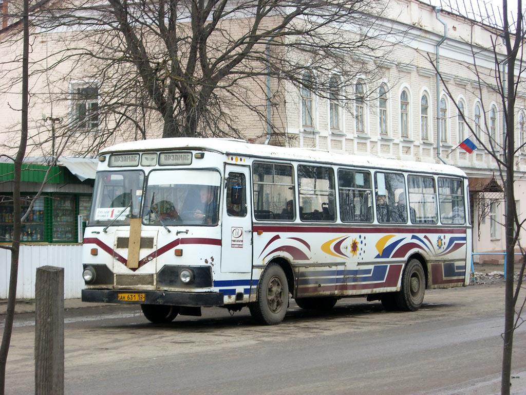 """Сделано в СССР. Культовый автобус """"Скотовоз"""","""