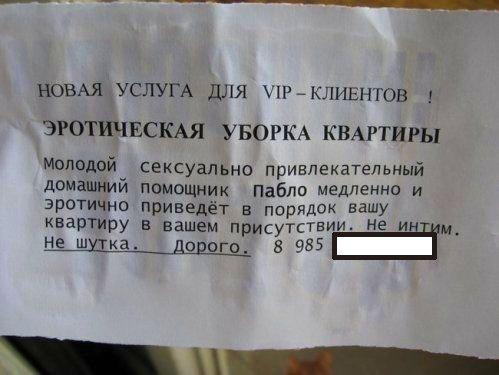 styanutie-yaytsa-dlya-seksa