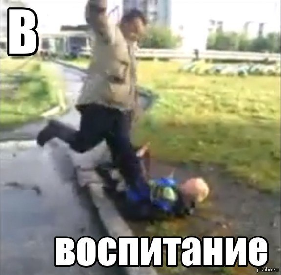 По методу учителя Компота