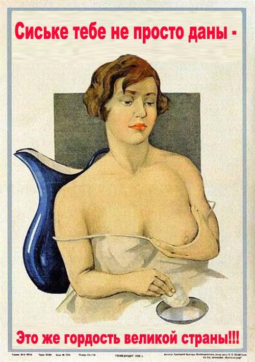 plakat-prostitutkoy-valyutnoy